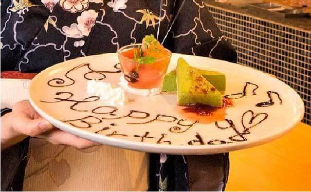 【公式】和食居酒屋 こだわりもん一家船橋店の記念日