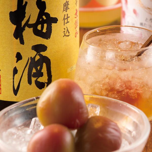 【公式】 炉端 居酒屋 こだわりもん一家の皇帝梅入り 上等梅酒の画像