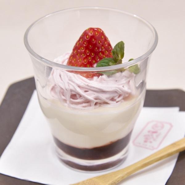 苺の和モンブランの画像
