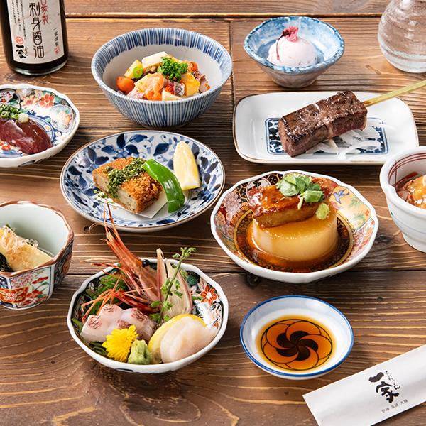 【完全個々盛り】2時間リーズナブル飲み放題付き桜肉寿司含む全9品『春の団欒コース』4000円